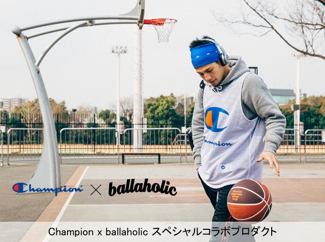 Champion x ballaholic スペシャルコラボプロダクト