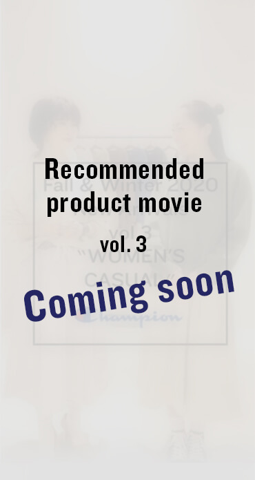 Recommended product movie