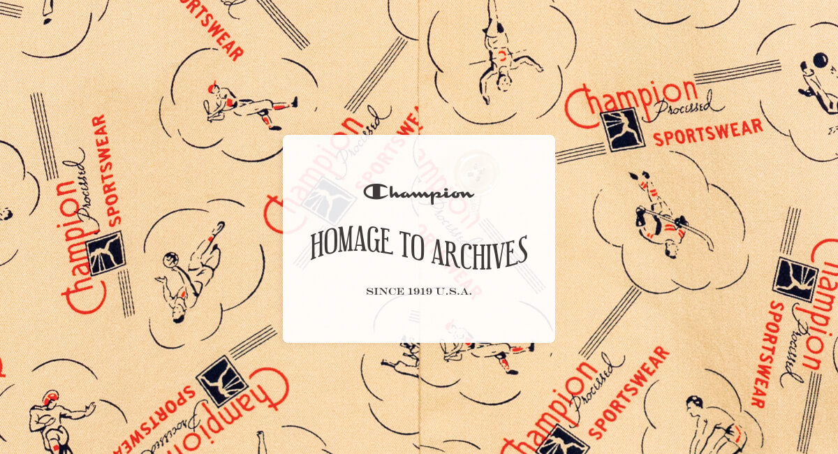 Homage to Archives