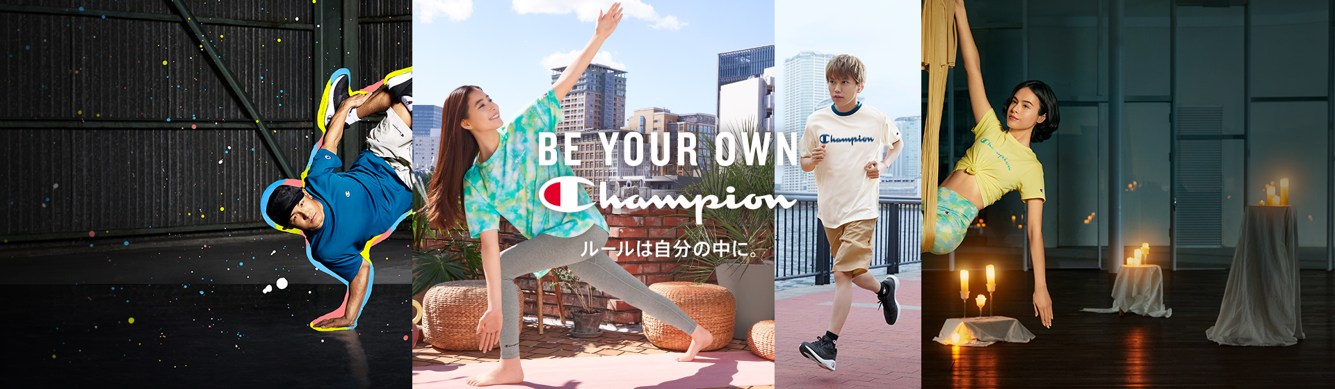 BE YOUR OWN Champion