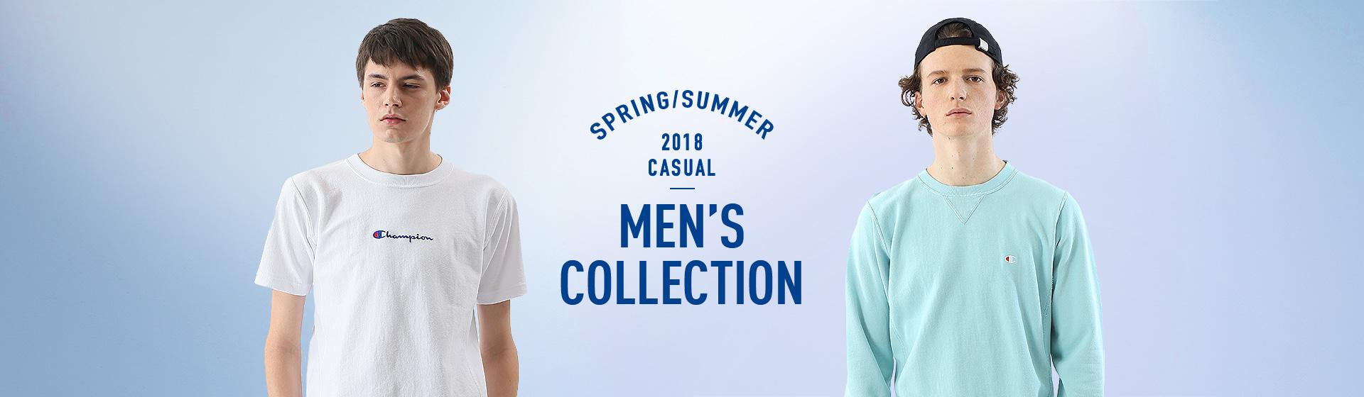 2018年春夏メンズコレクション